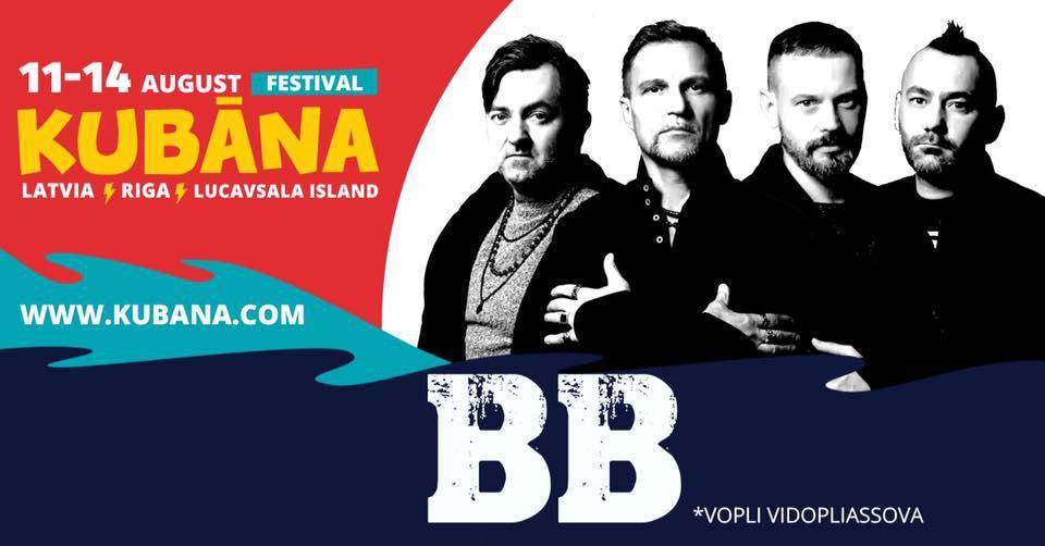 Воплі Відоплясова на Kubana festival