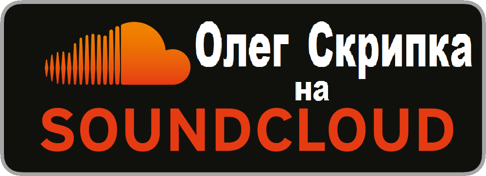 soundcloud_os_3