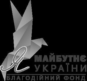 Лого_ЯМУ_Київ