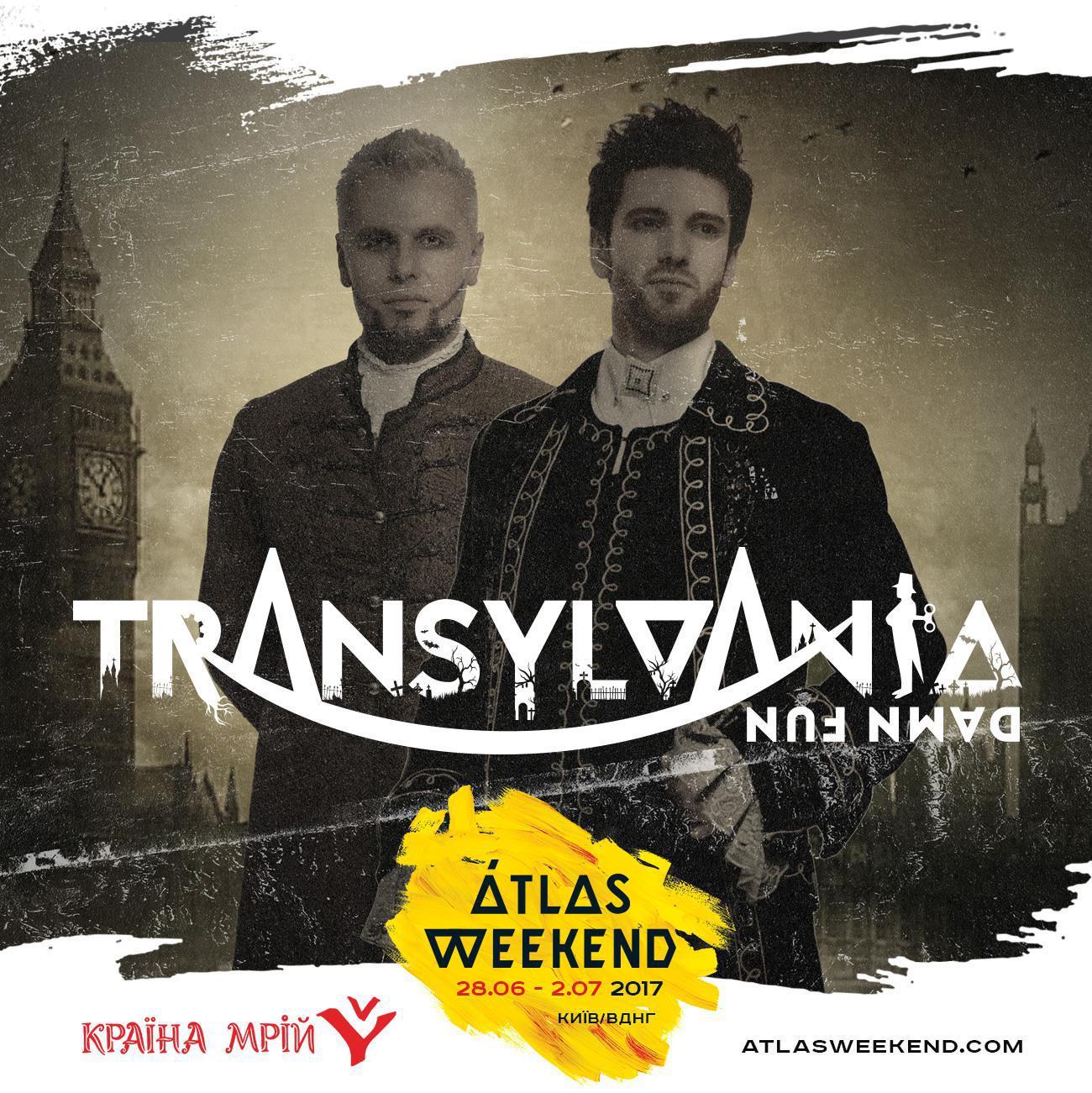 Transylvania Damn Fun