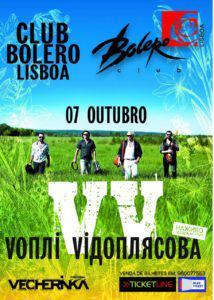 ВВ у Португалії @ Авеніда Еліас Гарсія 137, Амадора, Португалія | Lisboa | Lisboa | Портуґалія