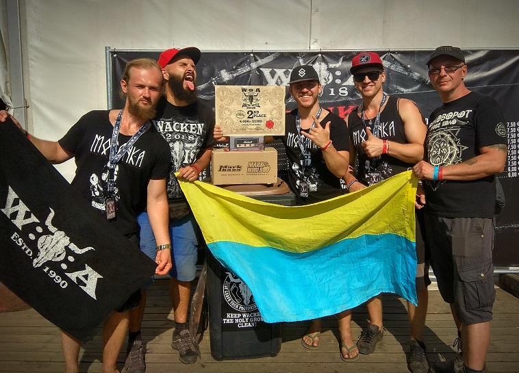 Український гурт МОТАНКА виборов друге місце в конкурсі Wacken Metal Battle