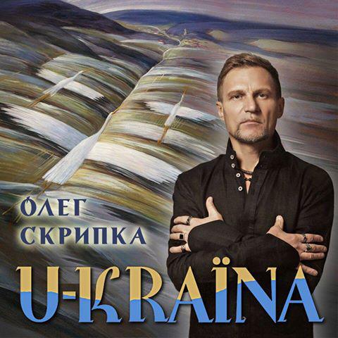 cover_OS_Ukraine