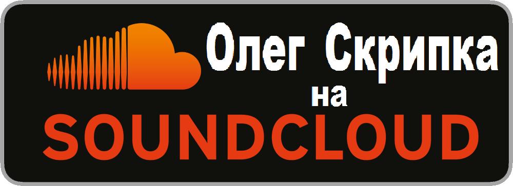 soundcloud_os_3