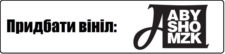 abyshomzk2