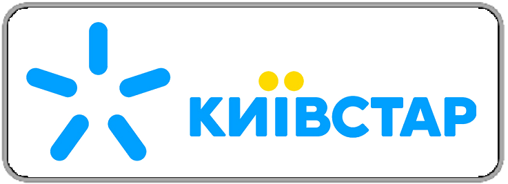 kievstar_site_bl_7