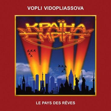 VV_Країна мрій_Vinyl.Outside Box